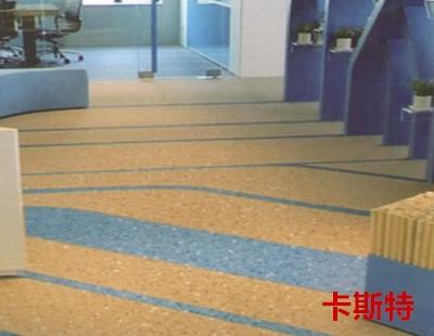 凯立龙卡斯特地板-大巨龙凯立龙同质透心地板