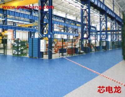 凯立龙芯电龙防静电地板-芯电龙防静电塑胶地板