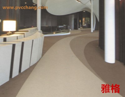 凯立龙雅格地板-凯立龙雅格商用卷材pvc塑胶地板