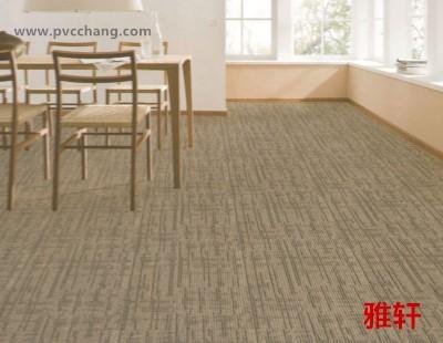 凯立龙雅轩地板-凯立龙雅轩商用复合卷材pvc地板
