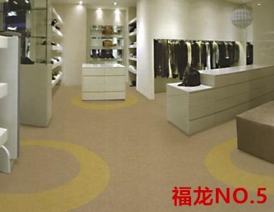 福龙NO.5雅岚系列-大巨龙商用卷材pvc塑胶地板