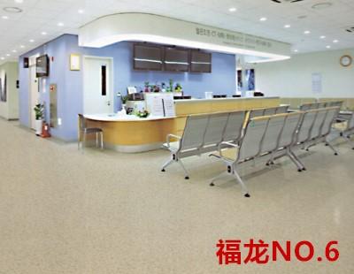 大巨龙福龙NO.6-大巨龙商用卷材pvc塑胶地板
