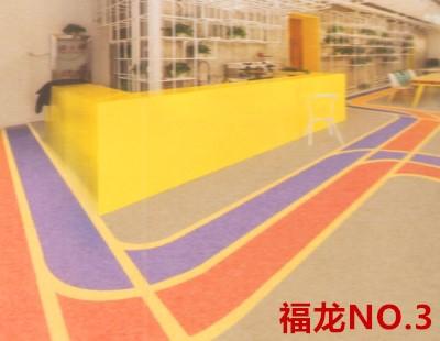 大巨龙福龙NO.3雅清-福龙NO.3商用卷材pvc塑胶地板