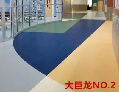 大巨龙NO.2-大巨龙NO.2纯色商用卷材pvc塑胶地板