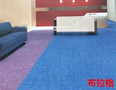 布拉格地板-大巨龙|3mm商用卷材pvc塑胶地板