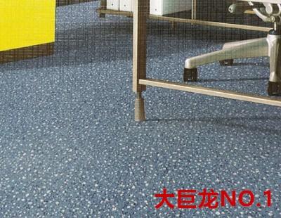 大巨龙NO.1-大巨龙1.6厚度卷材pvc地板