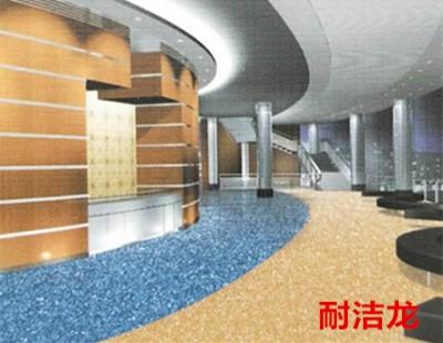 大巨龙耐洁龙系列-大巨龙地板|1.6厚度卷材pvc地板