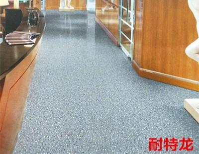 大巨龙耐特龙地板-大巨龙商用pvc塑胶卷材地板