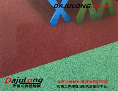 大巨龙NO.4-大巨龙NO4商用卷材pvc塑胶地板