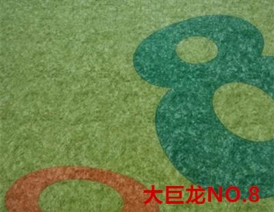 大巨龙NO.8-大巨龙NO.8|密实底|卷材pvc塑胶地板