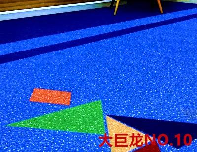 大巨龙NO.10-大巨龙|密实底|商用|卷材|pvc塑胶地板