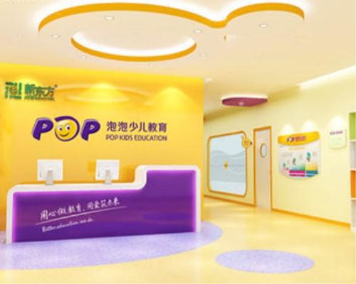 很多幼儿园使用大巨龙pvc塑胶地板造型随意搭配