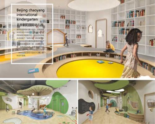 大巨龙地板幼儿园多样设计空间舒适的色彩搭配