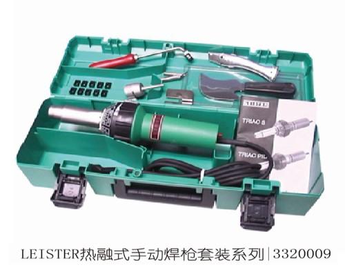 pvc地板热熔焊枪-国产焊枪|进口焊枪|自动焊枪