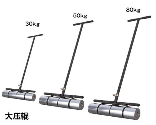 大压辊|小压辊-塑胶地板铺装专用工具