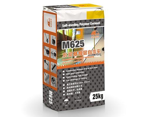 美圣雅恒M625自流平-水泥基层自流平