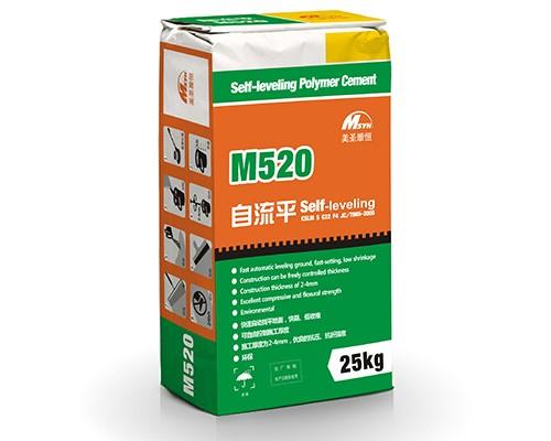 美圣雅恒自流平-M520标准型自流平