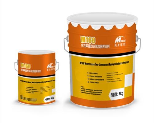 美圣雅恒界面剂-M168水性双组份环氧加固界面剂
