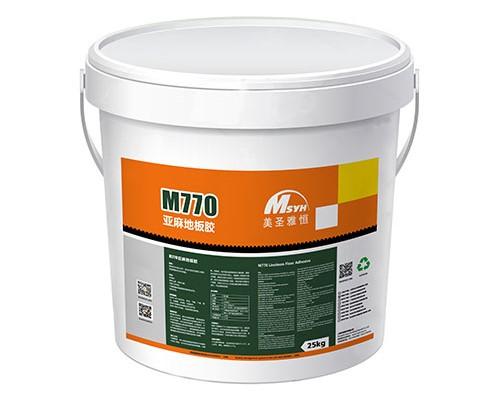 美圣雅恒地板胶-M770亚麻地板专用胶水