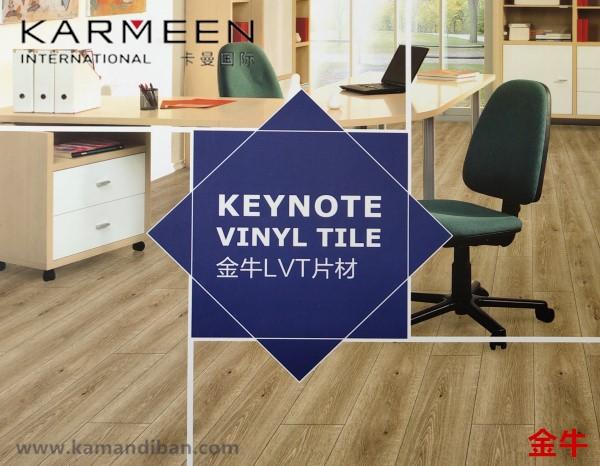 卡曼国际-金牛LVT木纹片材地板