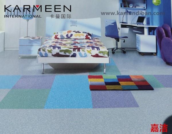 卡曼国际-嘉洁无方向同质透心地板